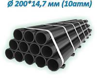 ТРУБА ПЭ водопроводная  200*14,7 (10 атм) SDR 17