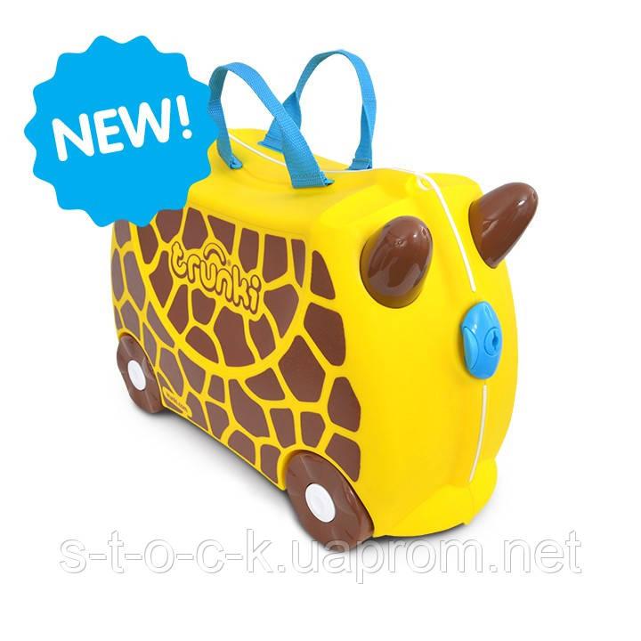 9328e380615c1 Чемодан детский Trunki Żyrafa Gerry (Жираф)ю Бесплатная доставка ...