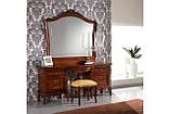 Спальня Stilema, Mod. MARIE CLAIRE (Італія), фото 4