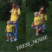 """Красивая футболка """"Мама и ребенок"""". Расцветки OS-07.028"""