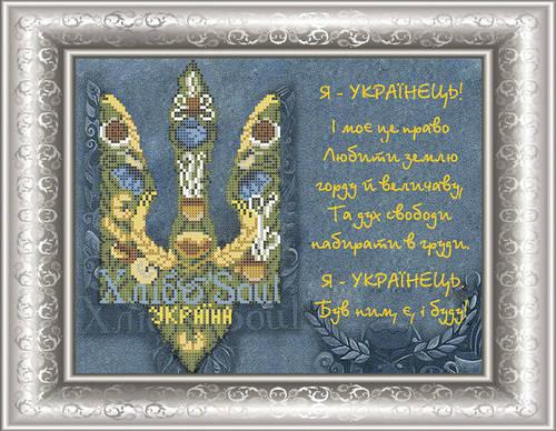 Схемы для вышивки бисером Княгиня Ольга - купить Схемы для вышивки бисером  20х30см b73ed4dca1394