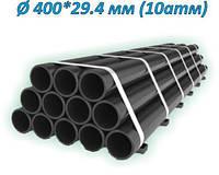 ТРУБА ПЭ водопроводная  400*29,4 (10 атм) SDR 17