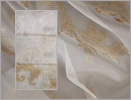 Гардинная ткань с вышивкой
