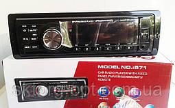 Автомагнитола Pioneer 571