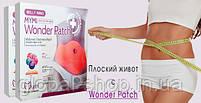Пластыри для похудения Mymi Wonder Patch 5шт, фото 9