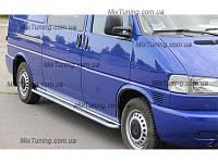 Пороги боковые Volkswagen Transporter (фольксвагкн Т4), d42 нерж. premium
