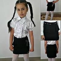 Школьная юбочка детская