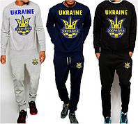 Спортивный костюм сборная Украины серый, xxl