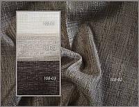 Портьерные ткани однотонные