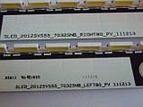 Світлодіодні LED-лінійки (стрінги) SLED_2012SVS55_7032SNB_ PV_111213 (матриця LTJ550HQ16-B)., фото 3