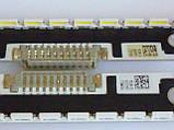 Світлодіодні LED-лінійки (стрінги) SLED_2012SVS55_7032SNB_ PV_111213 (матриця LTJ550HQ16-B)., фото 4