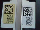 Світлодіодні LED-лінійки (стрінги) SLED_2012SVS55_7032SNB_ PV_111213 (матриця LTJ550HQ16-B)., фото 6