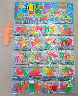 Животные растущие в воде марские (набор из 3 растишек)