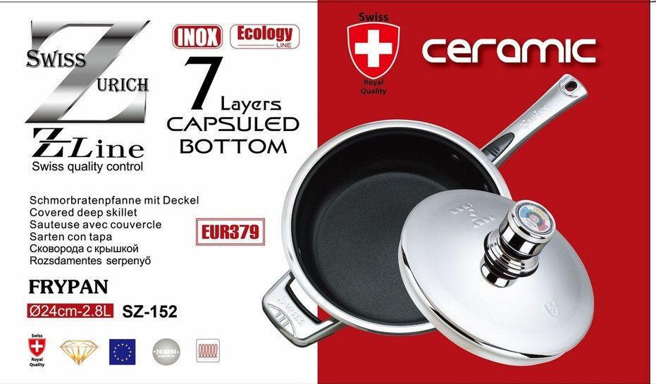 Сковорода Swiss Zurich 24см SZ-152 (хирургическая сталь, 7 капсюльных