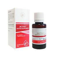 Матки боровой экстракт фитогормон для нормализации гормонального фона