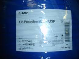 Пропиленгликоль (PG) BASF