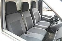 Авточехлы Classic для салона Hyundai Accent (Solaris) '11-, хетчбек, с деленой спинкой, серая строчка