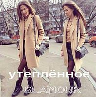 Пальто женское утепленное, ткань кашемир , цвет только такой супер качество ЕСтил№ 493-96