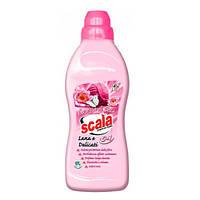 Scala Lana e delicati Концентрированный жидкий стиральный порошок для цветных и деликатных вещей 750 мл