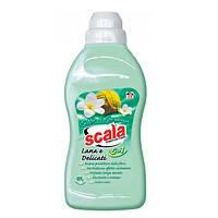 Scala Lana e delicati Концентрированный жидкий стиральный порошок 750 мл