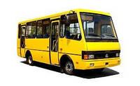 Автобус БАЗ А079.52-30 (приміський), фото 1