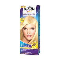 Краска для волос Pallete e20 осветляющий 50 мл