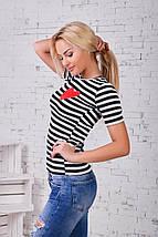 """Летняя женская футболка в полоску """"Сердце"""" с коротким рукавом (2 цвета), фото 2"""