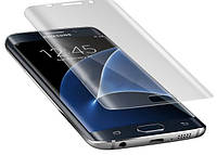 Защитное стекло Premium Tempered Glass Full Coverage 0.26mm (2.5D) для Samsung Galaxy S7 Edge G935F, фото 1
