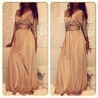 Платье с длинным рукавом летучая мышь низ юбка на поясе  длиной в пол расклешенная 131 ЛЯ