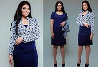 Костюм двойка платье+ пиджак большого размера 30 ЛЯ