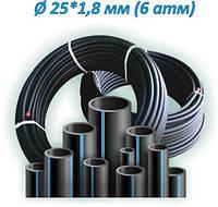 ТРУБА ПЭ водопроводная  25*1,8 (6 атм) SDR 21
