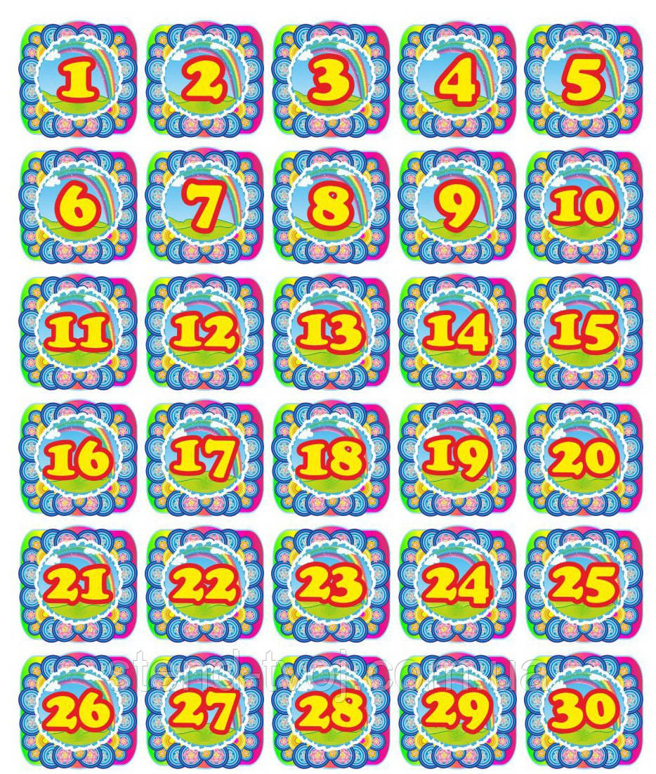 Лотерея картинки с номерами