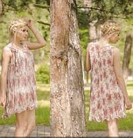 """Платье   для девушек """"Оnly"""""""