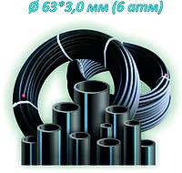 ТРУБА ПЭ водопроводная  63*3,0 (6 атм) SDR 21