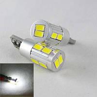 Автомобильная лампа в габарит SLS LED цоколь T10 (W5W) с обманкой бортового компа,светодиоды 5630 12В.