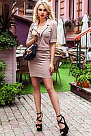 Трикотажный бежевый костюм юбка + жакет Лукреция 42-46 размеры Jadone