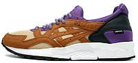 Мужские кроссовки Asics Gel Lyte V (асикс гель) коричневые с фиолетовым