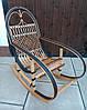 Кресло качалка из ротанга черная