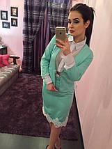 """Летний офисный женский костюм """"Karina"""" юбка-карандаш и жакет (3 цвета), фото 2"""