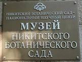 Вывески фасадные и кабинетные по технологии объемных шрифтов под металл