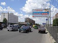 Билборды Харьков