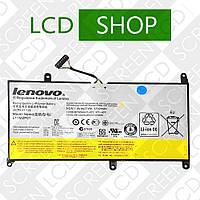 Аккумулятор для ноутбука (нетбука) Lenovo IdeaPad S200, S206 (L11M2P01)