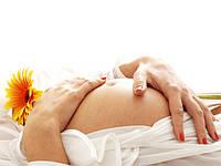 Беременность и забота  о  ребенке