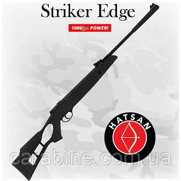 Пневматическая винтовка Hatsan Striker Edge магнум класса (Хатсан страйкер едж)