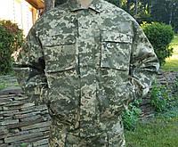 """Куртка для охоты и рыбалки """"Атлант"""" камуфляж пиксель"""