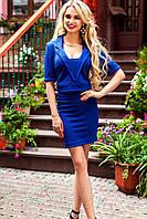 Женский костюм с короткой юбкой Лукреция электрик 42-46 размеры Jadone