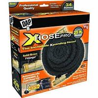 Шланг для полива X Hose Pro с пластиковыми соединителями (22,5 м), чёрный