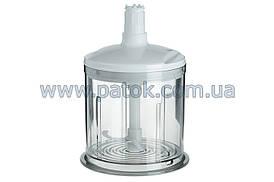 Измельчитель для блендера Bosch 651067 (MFZ4050)