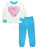 Детская пижама (кофта и брюки) (Белый с бирюзювым. Сердце)