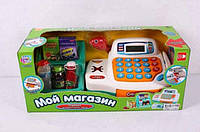 Кассовый аппарат 7254 Joy Toy